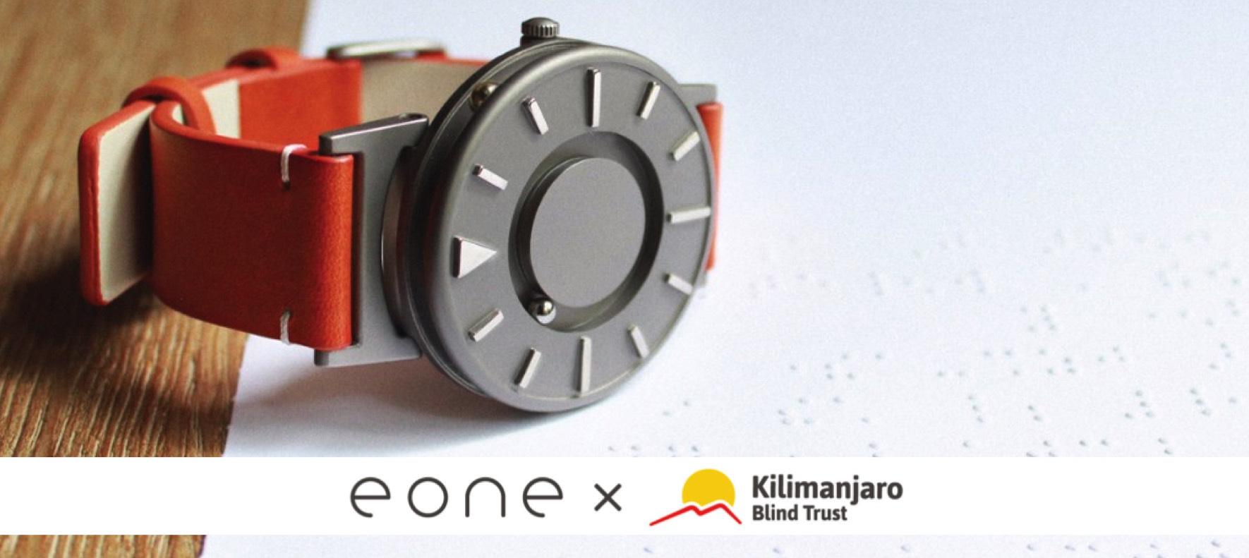 Header image of Eone's Bradley x KBT collaboration model
